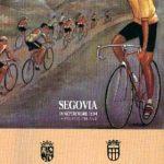 Cartel La Perico 1994